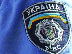 Киев, МВД, Гостиница, госпиталь, заминированы
