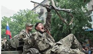 новости Украины, Донбасс, юго-восток Украины, ДНР, АТО, армия Украины, Авдеевка
