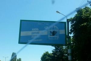 луганск, лнр, восток украины, происшествия, общество, соцсети