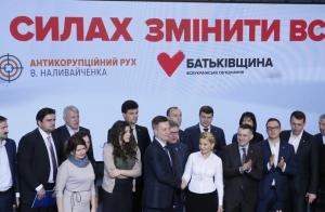 украина, выборы президента, тимошенко, батькивщина, бондаренко, команда, распил, бюджет, сумма, митинг, оплата