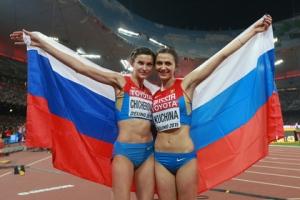 IAAF, Россия, легкая атлетика, допинг, скандал