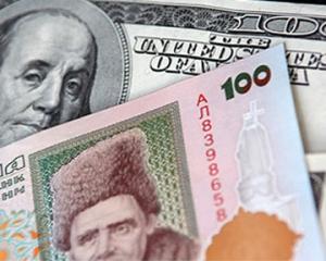 гривна, доллар, евро, курс валют, НБУ, новости Украины, экономика