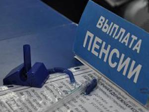 харцызск, общество, днр, донбасс, восток украины, пенсия