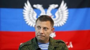 захарченко, порошенко, днр, донбасс, всу, украина
