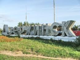Донецкая область, Юго-восток Украины, происшествия, АТО, Дзержинск