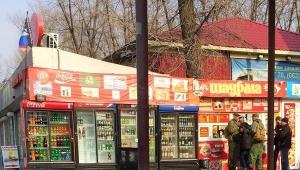 евгений козаков, блогер, донецк, фото, днр, терроризм,  донбасс, армия россии, кадры, новости украины