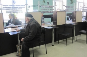 ясиноватая, происшествия, ато, днр. восток украины, донбасс, пенсионный фонд