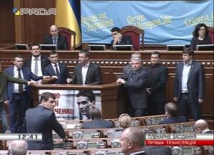 верховная рада, политика, общество, киев, новости украины, свобода, яценюк