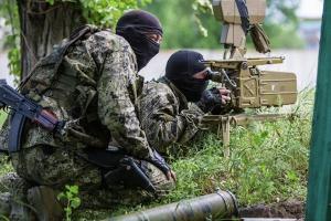 ато, днр, лнр, юго-восток украины, происшествия, армия украины, донецк, луганск, марьинка, иловайск, новоазовск, всу, политика, седово, батальон донбасс, батальон восток