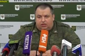 нато, всу, лнр, луганск, россия, террористы, боевики, видео, война на донбассе