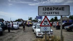 КПП Изварино, новости, Луганск, Украина, ЛНР, Санжар Саидов, происшествия