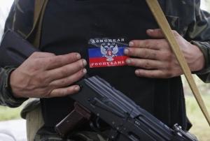днр, армия, украина, обстрел, донецк