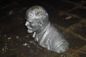 украина, запорожская область, памятники ленину