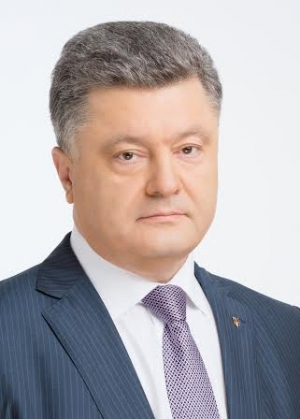 Петр Порошенко, новости Украины, Вооруженные силы Украины, юго-восток Украины, Донбасс, АТО, ДНР, мир в Украине