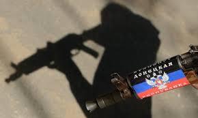 армия россии, басурин, перемирие, днр, война на донбассе, лнр, луганск, пасечник, донецк, боевики, потери, террористы, всу, армия украины, оос, карта оос, пушилин, донбасс, главарь днр, паспорт россии