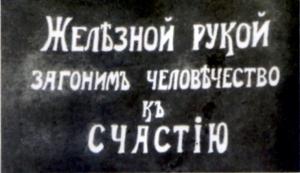 россия. общество, политика, патриотизм