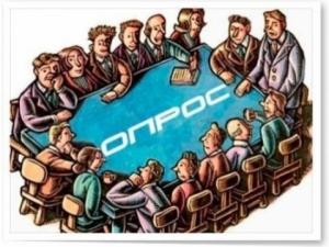 общество, сми, соцопрос, олигархи