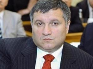 украина, сын авакова, квартира, миллион долларов, иван куровский