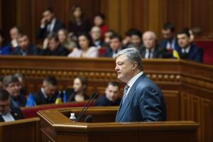 порошенко, томос, украина, реформы, россия, армия украины
