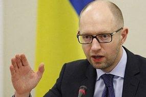 яценюк, выборы, донецк, луганск, общество, политика, условия