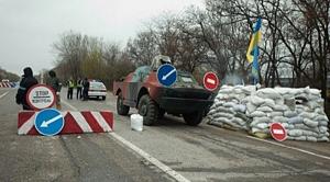 артемовск, кива, мвд украины, восток украины, донбасс, происшествия, автобус