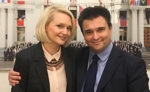новости, Украина, МИД Украины, Климкин, Марьяна Беца, назначение, новый спикер, глава пресс-службы, Екатерина Зеленко