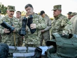 армия украины, ато, донбасс, восток украины, вооруженные силы, форма, порошенко