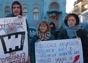 украинское искусство ,культура ,вр украины, митинг, происшествие, новости украины