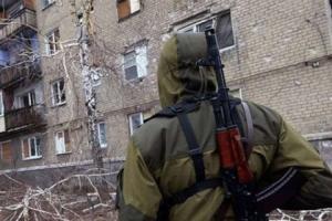 луганск, покупка квартир, недвижимость в луганске, общество, украина