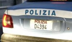 происшествия, убийство, смерти, италия, неаполь, украинцы, украина