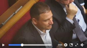 новости, Украина,  Добкин, ВР, видео
