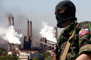 донецк, днр, донога, происшествия, юго-восток украины, донбасс, новости украины