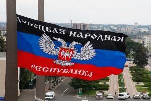 донецк, ато, днр. восток украины, происшествия, общество, рынок. сокол