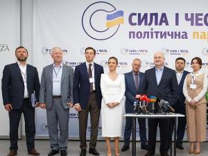 Украина, Политика, Сила и Честь, Смешко, Партия.