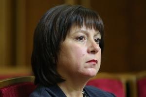 Наталия Яресько, мвф, украина, золотовалютные резервы украины, экономика, бизнес