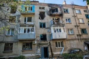луганск, лнр, происшествия, ато, армия украины, всу, донбасс, юго-восток украины