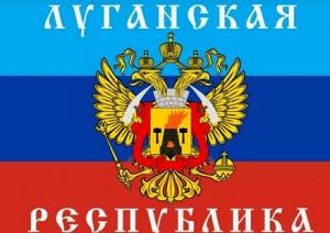 луганск, лнр, сми