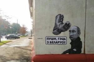 беларусь, могилев, путин, лукашенко, граффити, скандал