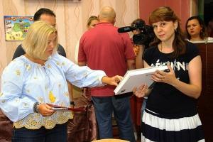 Авдеевка, Геращенко Ирина, ВСУ, праздник в Авдеевке, группа Мандры