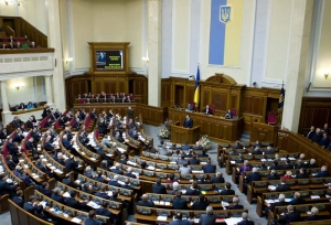 Украина, ВР, Гройсман, реформы, ЕС, децентрализация, Юрова