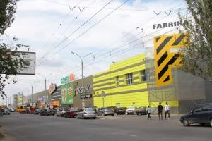 """херсон, минирование тц """"фабрика"""", происшествие, общество, украина"""