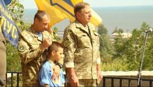 украина, день независимости, мариуполь, памятник, общество