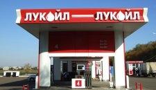 """""""Лукойл"""", АЗС, продажа, Украина, заправки"""