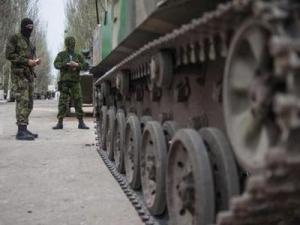 Донбасс, армия Украины, ДНР, АТО, восточная Украина, Красный Луч