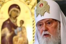 украина, православная церковь, патриарх филарет, митрополит онуфрий