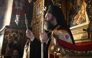 Томос, Автокефалия, церковь, православия, РПЦ МП, новости, Украина, Вселенский патриарх