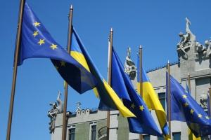 новости украины, новости киева, ассоциация украины с ес, евросоющ