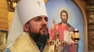 Украина, общество, церковь, ПЦУ, переход, епифаний