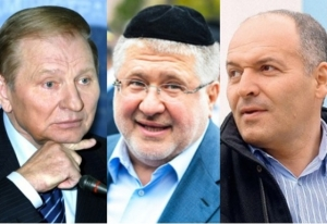 Украина, Пинчук, политика, общество, Коломойский, Кучма, компромат, НАБУ