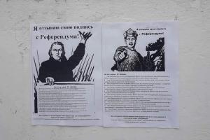 крым, украина, оккупация, ялта, скандал, листовки, референдум